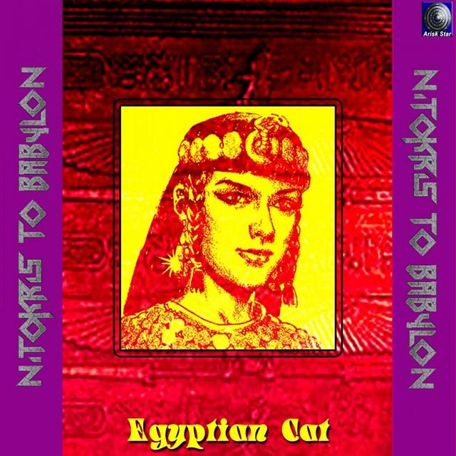 Cover: https://artwork.cdn.247e.com/covers/188966519/640x640/stretch